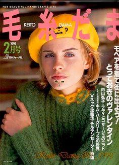 Keito Dama № 81, 1995
