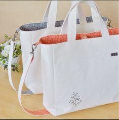 Olha só a delicadeza e simplicidade dessas bolsas! São lindas! Vejam nessa página quanta coisa bonita, delicadíssima e mimosa! AQUI