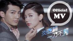 (Taiwanese) 炎亞綸 Aaron Yan [一刀不剪 No Cut] 舞蹈版MV  Aaron and Puff together, so cute, love them