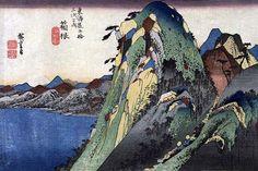 11 箱根(湖水図)|歌川広重|東海道五十三次