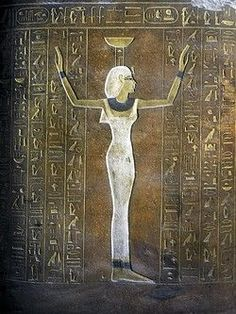 Egypt, Thebes (UNESCO World Heritage List, 1979) - Luxor. Valley of the Kings. Tomb of Thutmose IV. Historiated sarcophagus (Dynasty 18, Thutmose IV, 1397-1387 BC) (KV43 - 330472)