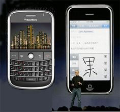 Smart phones with Steve Jobs by judy_breck, via Flickr