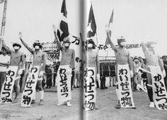 kuroamemo: plasticdreams: kagurazakaundergroundresistance: xyo: gkojax: konishiroku: kml: jacony: 2008-09-15 - 回虫 ゼロ次元とは何かというと、60年代から70年代初頭にかけて集団で街頭に繰り出し、全裸でパフォーマンス(当時はハプニングと言った)を繰り広げた謎の組織で、「芸術」という言葉がなかったら、オウム真理教やスカラー波のパナウェーブ研究所なんかと区別がつかない狂った変態的な美しい行為をやっていた集団なのです。 わいせつ物 (via notimetosee)