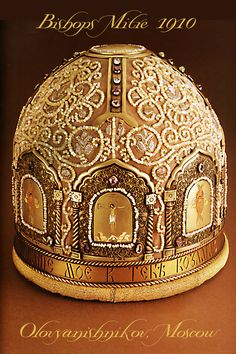 RUSSIAN BISHOPS MITRE Created by Olovyanishnikov of Moscow, Bishops Mitre 1910. Christian Orlov photo Collection & retouching.