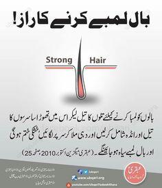 Long Hair Tips, Beauty Tips For Hair, Health And Beauty Tips, Grow Long Hair, Health Tips, Beauty Hacks, Hair Growth Tips, Hair Care Tips, Islamic Phrases