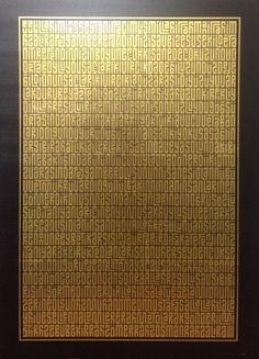 Erhan Olcay / Latin Makıli Hilye-i Şerif (23K Gold)