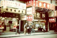 Sikh security guards carrying shotguns outside gold and jewellery shop in Hong Kong. These jobs have all disappeared.