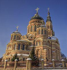 Fortress Cathedral, Kharkiv, Ukraine.