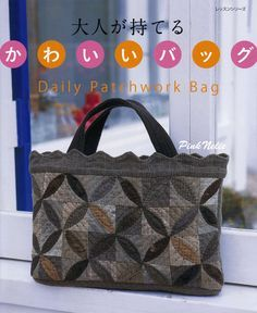 Daily Patchwork Bag Cute Bags for Adults - Japanese Craft Book*