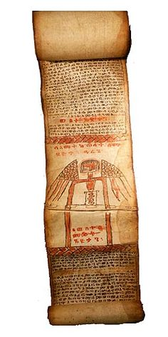 ETHIOPIAN SCROLL