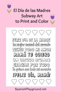 Cute Mother's Day poem, in Spanish, where kids can put