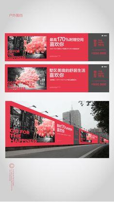 花瓣 Billboards Advertising, Signage, Editorial, Construction, Design, Building, Billboard, Design Comics