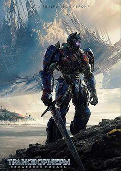 Постер к фильму «Трансформеры 5 Последний рыцарь».