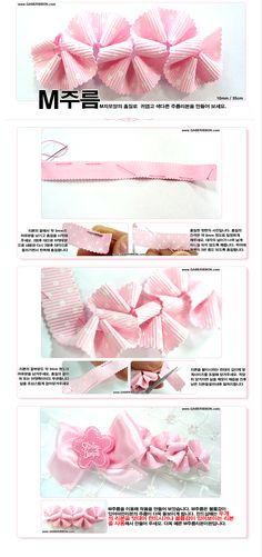 "Ribbon DIY ... (Not in English, but the pics are awesome enough to ""get it"" anyway) .... http://gaberibbon.com/starter/starter_sub.html?send_title=61_mode=3#"