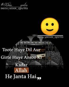 Love My Parents Quotes, Muslim Love Quotes, Beautiful Islamic Quotes, Dear Diary Quotes, Ali Quotes, Urdu Quotes, Qoutes, Prophet Quotes, Real Friendship Quotes