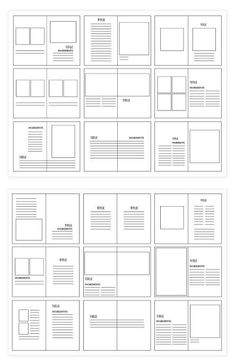 Different models to find layout ideas for your work. - Different models to find layout ideas for your work. Portfolio D'architecture, Mise En Page Portfolio, Design Portfolio Layout, Architecture Portfolio Layout, Magazine Layout Design, Graphic Design Layouts, Book Design Layout, Page Layout, Portfolio Website