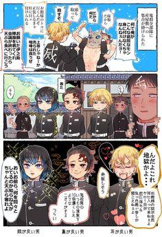 Zenitsu regrets it lol Me Anime, Anime Demon, Manga Anime, Anime Art, Slayer Meme, Film D'animation, Estilo Anime, Demon Hunter, Dragon Slayer