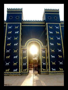 Babylon gate at Babylon province Iraq