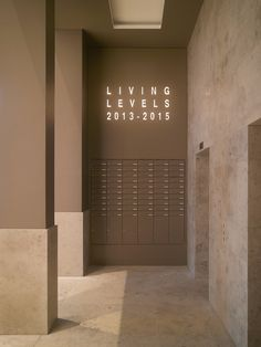 Gallery - Living Levels / nps tchoban voss - 7