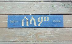 Custom Amharic Sign