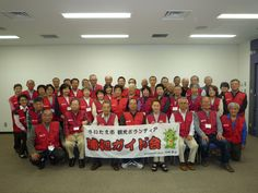 浦和ガイド会会員です。私たちがご案内いたします!!