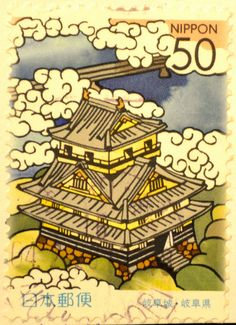 japanese postage stamps | Beautiful Japanese Qsl Card postage stamp | Flickr - Photo Sharing!