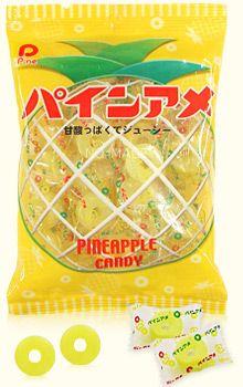 Pine - pineapple candy   パイン株式会社 パインアメ