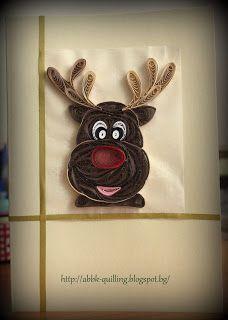 Bibsi - Quilling: Коледни картички (5) :)))