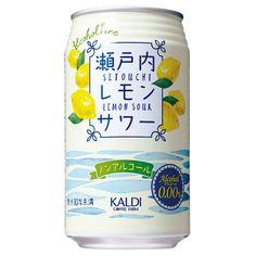【ノンアルで楽しもう】カルディから「ノンアルコール 瀬戸内レモンサワー」発売  こちらは販売中ですよ~。 #カルディ #ノンアルコール #瀬戸内レモン #レモンサワー