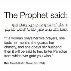 Woman in Islam Prophet Muhammad Quotes, Hadith Quotes, Allah Quotes, Muslim Quotes, Religious Quotes, Islam Hadith, Alhamdulillah, Allah Islam, Islam Quran