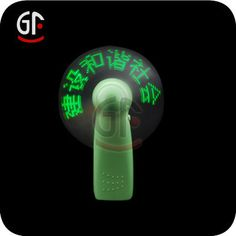Funny Fan Toys, View Funny Fan Toys, GF Product Details from Shenzhen Great-Favonian Electronics Co., Ltd. on Alibaba.com