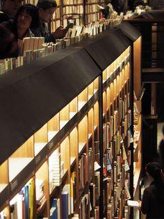 https://www.yatzer.com/vault-knowledge-fangsuo-bookstore-chengdu-china/slideshow/8