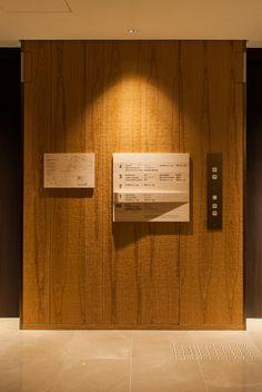 sign design for Four Seasons Hotel Kyoto – artless Inc. Hotel Signage, Office Signage, Wayfinding Signage, Signage Design, Branding Design, Branding Agency, Sign System, Clinic Design, Restaurant Interior Design