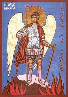 Saint Michael the Archangel,defend us in battle.Be our protection against the wickedness and snares of the devil.May God rebuke him, we humbly pray;and do Thou, O Prince of the Heavenly Host -by the Power of God -cast into hell, satan and all the evil spirits,who roam throughout the world seeking the ruin of souls.  Amen.        Maronite icon of St. Michael