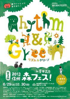 Affiche Rythm and Green / Japan / asia Dm Poster, Cute Poster, Poster Layout, Print Layout, Poster Prints, Flugblatt Design, Japan Design, Flyer Design, Graphic Design Posters