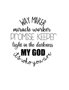 Christian Songs, Christian Quotes, Promise Keepers, Silhouette Cameo Projects, Bible Verses Quotes, Scriptures, Change, Cricut Design, Inspirational Quotes