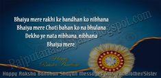 Happy Raksha Bandhan Shayari Messages SMS For Brother/Sister Poem On Raksha Bandhan, Raksha Bandhan Shayari, Raksha Bandhan Photos, Raksha Bandhan Cards, Happy Raksha Bandhan Messages, Happy Raksha Bandhan Wishes, Raksha Bandhan Greetings, Message For Sister, Wishes For Brother