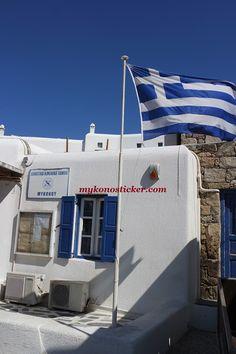 mykonos ticker: Πρόσληψη Πολιτικού Μηχανικού στο Λιμενικό Ταμείο Μ...