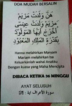 Dua for easy delivery Muslim Quotes, Islamic Quotes, Salam Muslim, Doa Ibu, Doa Islam, Announcement, Prayers, Pregnancy, Parenting