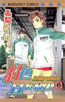 Shoujo, Hero, Baseball Cards, Comics, Sports, Hs Sports, Cartoons, Sport, Comic