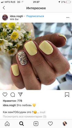 23 Great Yellow Nail Art Designs 2019 - Yellow Nails Design - Best Nail World Cute Acrylic Nails, Cute Nails, My Nails, Cute Shellac Nails, Best Nails, Cute Simple Nails, Colorful Nail Designs, Nail Art Designs, Nails Design