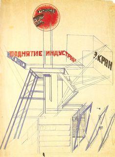 Проект киоска для пропаганды с экраном и громкоговорителем  Автор проекта Густав Клуцис, 1922 год.