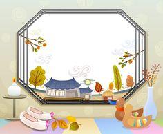 어린이집 유치원 추석 일러스트 배경 도안 자료 모음 Clip Art, Drawings, Baby, Korea, Sketches, Baby Humor, Drawing, Portrait, Infant