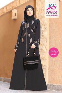 For orders please contact us through whatsapp Little Girl Dress Patterns, Little Girl Dresses, Frock Fashion, Abaya Fashion, Islamic Fashion, Muslim Fashion, Muslim Dress Code, Pakistani Dress Design, Islamic Clothing