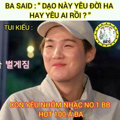 Bts Memes, Funny Memes, Bts Funny Moments, Billboard Hot 100, Hottest 100, Min Suga, About Bts, Gwangju, In This Moment