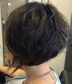 Short Layered Dark Brown Bob