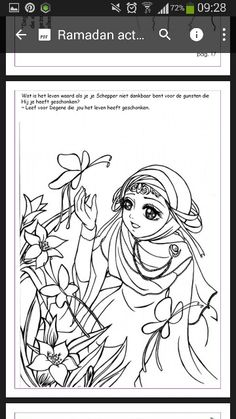 Page from the book Ramadan activiteiten boek, check it out on facebook/ All Muslims. Facebook All, Ramadan, Check It Out, The Book, Coloring Pages, Pandora, Art, Craft Art, Printable Coloring Pages
