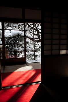White and red and the rising of the sun makes your heart glad and the day bright. Japan
