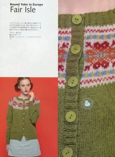 Japanese book and handicrafts - Keito Dama 159 2013 Queer Fashion, 80s Fashion, Couture Fashion, Boho Fashion, Fashion Show, Autumn Fashion, Vintage Fashion, Fashion Hair, Fashion Clothes