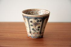 Chawan, Navy And Brown, Ceramic Design, Coffee Set, Asian Art, Pottery Art, Shot Glass, Tea Cups, Arts And Crafts